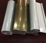 铝合金晾衣杆晾衣机铝型材