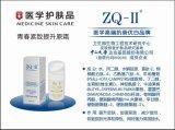 ZQ-II 青春紧致提升原霜50g