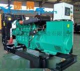 280kw康明斯柴油发电机组 移动拖车发电机组