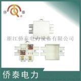 僑泰QTLF2雙線樓層分線器代理價格