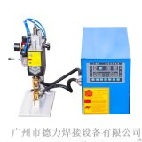 厂家直销 DP-1KW双脉冲电容储能直流焊机