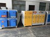 VOC废气处理设备 光氧催化净化器 嘉特纬德环保设备厂