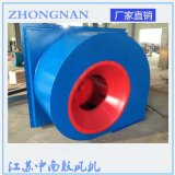 供应食品烘干行业配套使用CZF耐高温离心风机