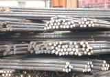 现货销售5CrMnMo圆钢合结钢工具钢