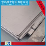 供应-腾宇钛业纯钛板、钛合金板