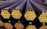 广州宏达供应各种规格的碳素无缝规格