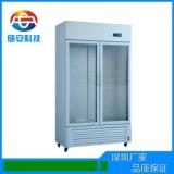 恒温恒湿存储箱 存储用恒温恒湿设备