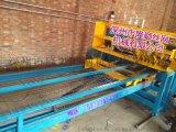 河北隆順雞籠網排焊機(可直接出雞籠前蓋不用扣籠口一次成型)