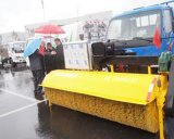 哈尔滨除雪设备   滚刷刨冰机  破冰机