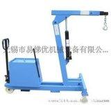 ETU易梯优工厂直销出口品质平衡重式单臂吊 单臂吊