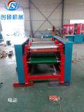 厂家供应 切缝一体机  印刷机 热(冷)切机 打包机 首袋机
