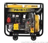 YT6800E3伊藤动力5KW三相柴油发电机
