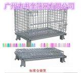 批量出售倉儲籠,折疊式儲物籠,折疊倉儲籠,廠家直銷訂購有保障