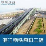 港珠澳大桥砂石输送系统