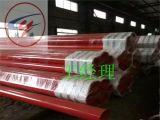 钢塑复合管 涂塑复合钢管  电缆套管