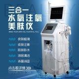 诚森M0402方形水氧注氧仪