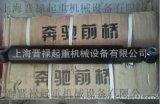 北奔重卡奔驰前桥减震器 件号6ZGZ-048 620890-648 北奔重卡奔驰前桥减震器 图号0043239800-6048