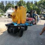 柴油机水泵机组 移动泵车