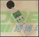 青岛路博TES1350A 噪声计、声级计各类企业厂房机械噪音污染检测