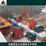 西安高速公路建设机械设备时产200吨矿石粉碎机