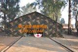 长期供应总后标准96通用指挥帐篷