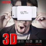 Remax/睿量厂家直销vr眼镜 虚拟现实眼镜 VR BOX 二代3d手机眼镜暴风魔镜灵境