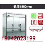 六门冷柜(SRR-1881FC)