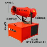 30米工地環保噴霧機  降塵霧炮機