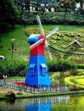 广东园林风车特价  户外风车厂家  步行街园林风车报价