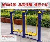 廣西桂林室外健身器材單人健騎機老人公園廣場戶外設施社區健身設備