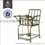审讯椅 SXY-AH-A,警用装备,审讯椅生产厂家