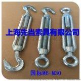 厂家直销国标玛钢花篮螺丝 钢丝绳紧绳器 镀锌钢丝绳拉紧器