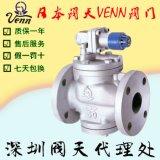 进口阀天RP-6K空气远程控制蒸气减压阀代理商