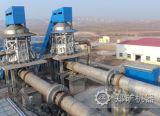 金属镁回转窑,金属镁生产线煅烧设备供应