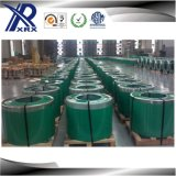 供应原装不锈钢(SUS301-CSP, SUS304-CSP)