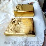 带盖方形彩色金属不锈钢盒子,盒子摆件工艺品盒子礼品盒收纳盒骨灰盒厂家定做直销