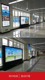 郑州,福建大量生产机场|公交车亭|地铁LED漫反射换画拉布灯箱