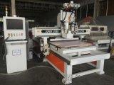 超星C5板式家具开料机 定制家具数控开料机