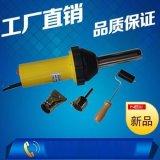 塑料焊枪1000w 土工膜热风焊枪 PVC地板焊枪特价直销