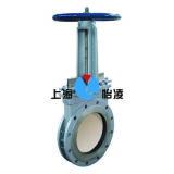 上海怡凌PZ73TC-16C薄型陶瓷排渣浆液阀