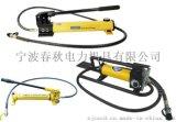 春秋YBG-60手动泵