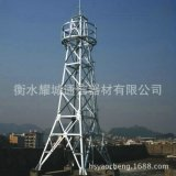 供应各种优质钢结构铁塔 通信塔 通讯塔 钢杆通信塔