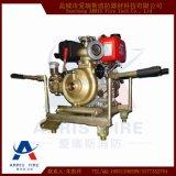 消防泵 移动式船用应急消防泵 船用柴油机消防泵 提供CCS认证