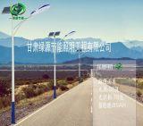 绿源照明TYN1520太阳能路灯