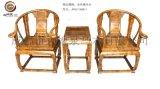 金丝楠木家具厂家定制古典家具圈椅