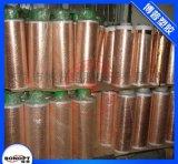 长期供应 铜箔卷材 屏蔽单导双导铜箔胶带 耐高温电子级铜箔纸