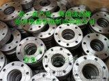 供應DN150突面板式平焊法蘭304不鏽鋼平焊法蘭