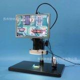 XDC-10A-850HD型一体式CCD电子显微镜 电子放大镜 HDMI高清高速
