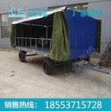 四轮转向雨棚引牵平板拖车 供应四轮转向雨棚引牵平板拖车