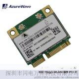 半高网卡BCM943142HM AW-NB107H PCI-E